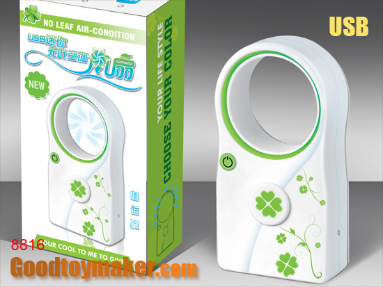 Calm YeFeng fan(USB)